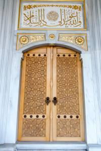 Ontario Mosque Donates Funds